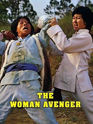 Фільм «Shi mei chu ma» (1980)