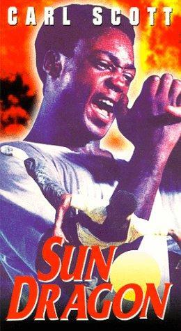Фільм «Солнечный дракон» (1979)