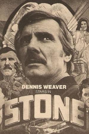 Серіал «Стоун» (1979 – 1980)
