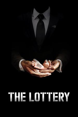 Серіал «Лотерея» (2014)