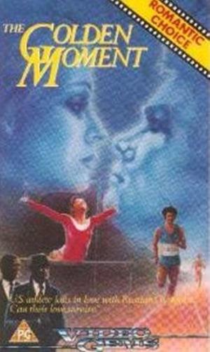 Фільм «Золотой миг: Олимпийская история любви» (1980)