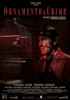 Фільм «Организация пространства» (2015)