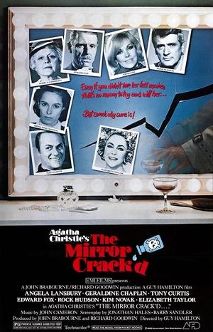 Фільм «Дзеркало тріснуло» (1980)