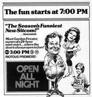 Сериал «Open All Night» (1981 – 1982)