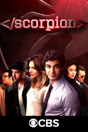 Серіал «Скорпіон» (2014 – 2018)