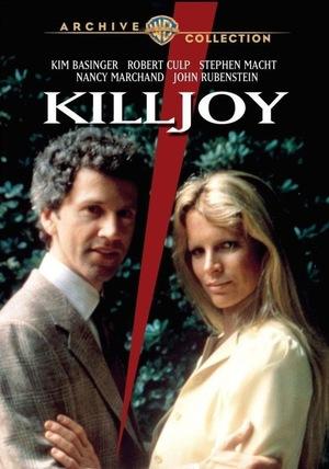 Фільм «Убить Джой» (1981)