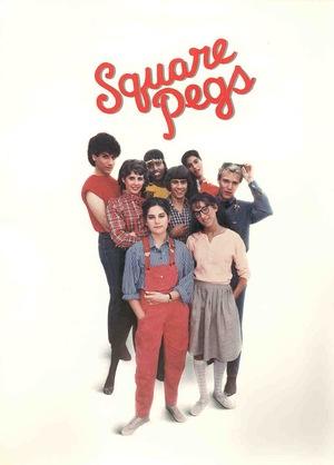Серіал «Неудачники» (1982 – 1983)