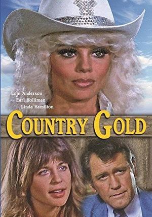 Фильм «Золото «кандри»» (1982)