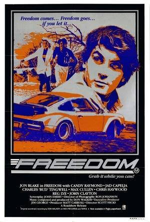 Фільм «Свобода» (1982)