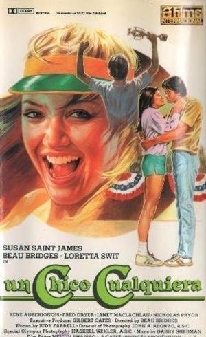 Фильм «Ребенок ниоткуда» (1982)