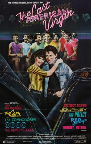Фильм «Последний американский девственник» (1982)
