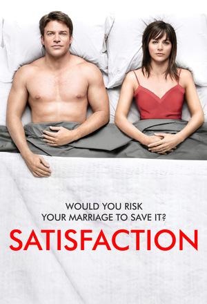 Серіал «Подружній обов'язок» (2014 – 2015)