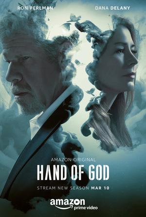 Сериал «Десница Божья» (2014 – 2017)