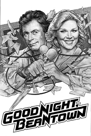 Серіал «Спокойной ночи, Бинтаун» (1983 – 1984)