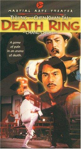 Фільм «Lei tai» (1983)