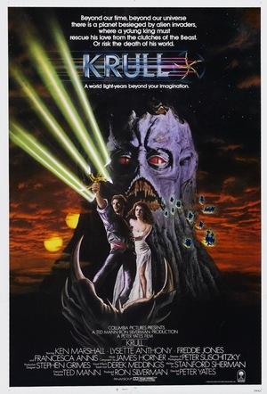 Фильм «Крулл» (1983)