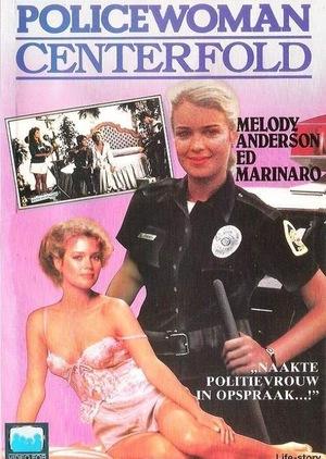 Фільм «Policewoman Centerfold» (1983)
