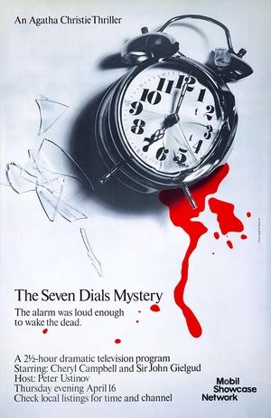 Фільм «Тайна семи циферблатов» (1981)