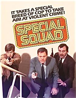 Серіал «Специальный отряд» (1984)