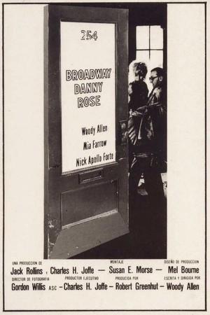 Фільм «Бродвей Денні Роуз» (1984)