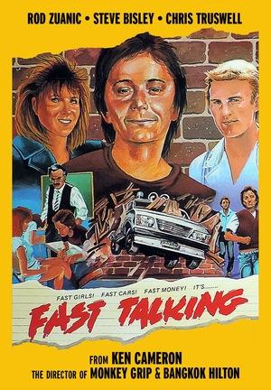 Фільм «Говорун» (1984)