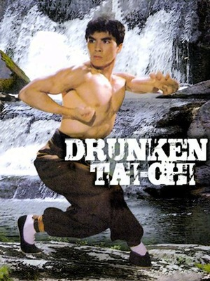 Фільм «П'яний тай-чи» (1984)