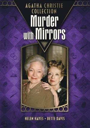 Фильм «Детективы Агаты Кристи: Зеркальное убийство» (1985)