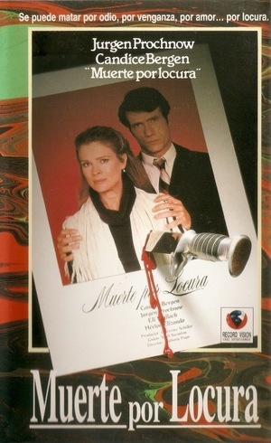 Фильм «Убийство: По причине невменяемости» (1985)