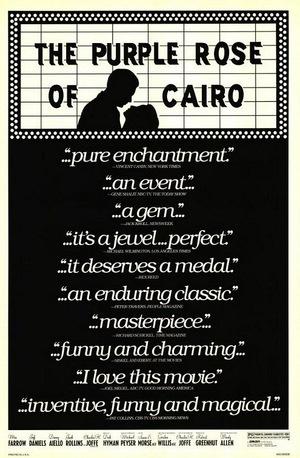 Фільм «Пурпурова троянда Каїру» (1985)