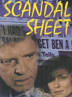 Фильм «Скандальный листок» (1985)