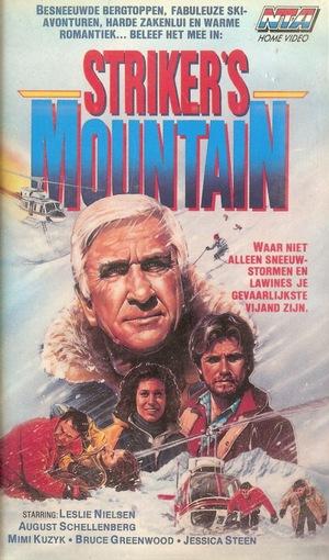 Фільм «Striker's Mountain» (1985)