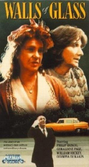 Фільм «Стеклянные стены» (1985)