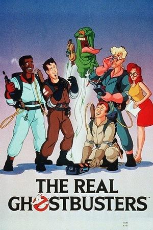 Серіал «Справжні мисливці за привидами» (1986 – 1991)