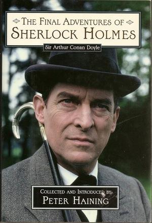 Сериал «Возвращение Шерлока Холмса» (1986 – 1988)