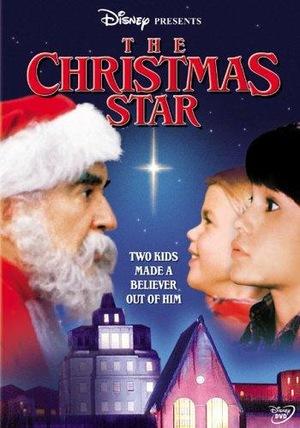 Фильм «Рождественская звезда» (1986)