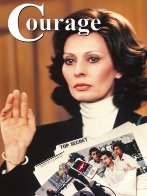 Фільм «Смелость» (1986)