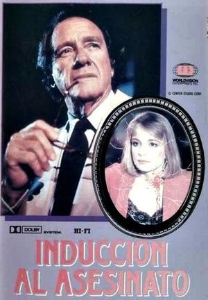 Фільм «Высокая цена страсти» (1986)