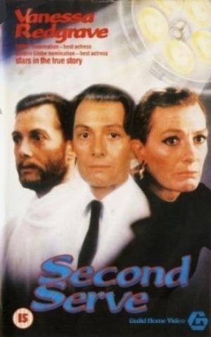 Фильм «Вторая подача» (1986)