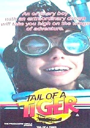 Фильм «Tale of a Tiger» (1984)