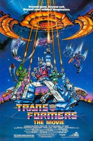 Аниме «Трансформеры» (1986)