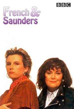 Серіал «Френч и Сондерс» (1987 – 2004)