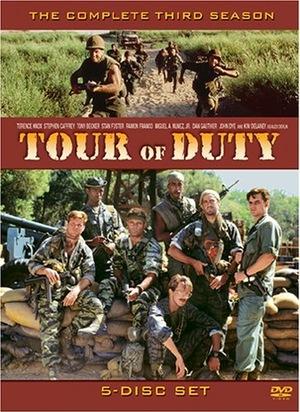 Серіал «Срок службы» (1987 – 1990)