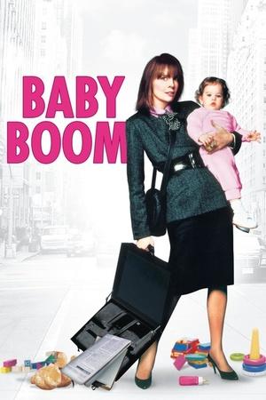 Фильм «Бэби-бум» (1987)