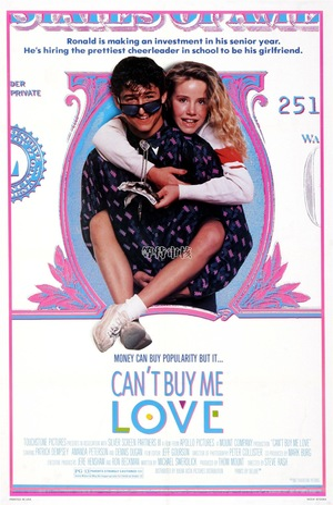 Фільм «Кохання не купиш» (1987)