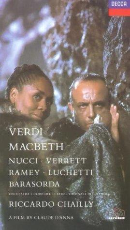 Фільм «Макбет» (1987)