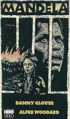 Фільм «Мандела» (1987)