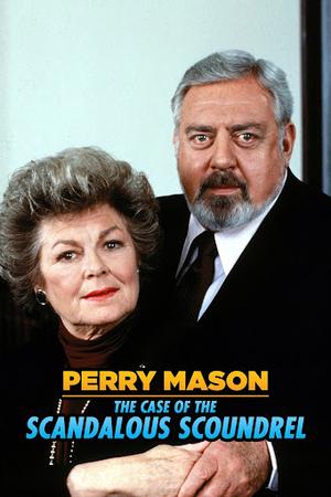 Фільм «Перри Мейсон: Дело скандального хроникёра» (1987)
