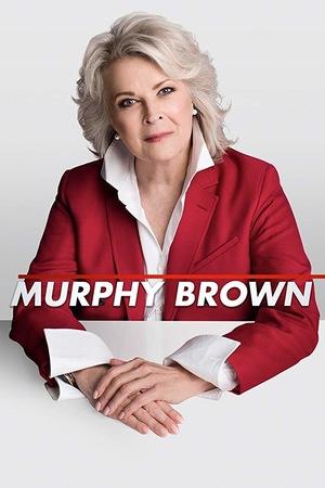 Серіал «Мерфі Браун» (1988 – 2018)