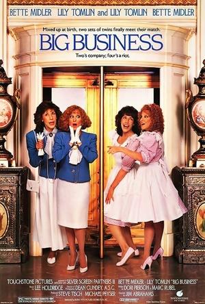 Фільм «Великий бізнес» (1988)