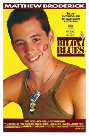 Фильм «Билокси блюз» (1988)